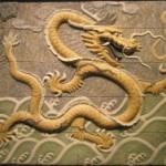 Dragon chino relief inspir d'un fragmant du mur des 9 dragons (Palais imprial de pkin)