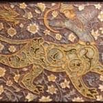 Mosaico Esfinge